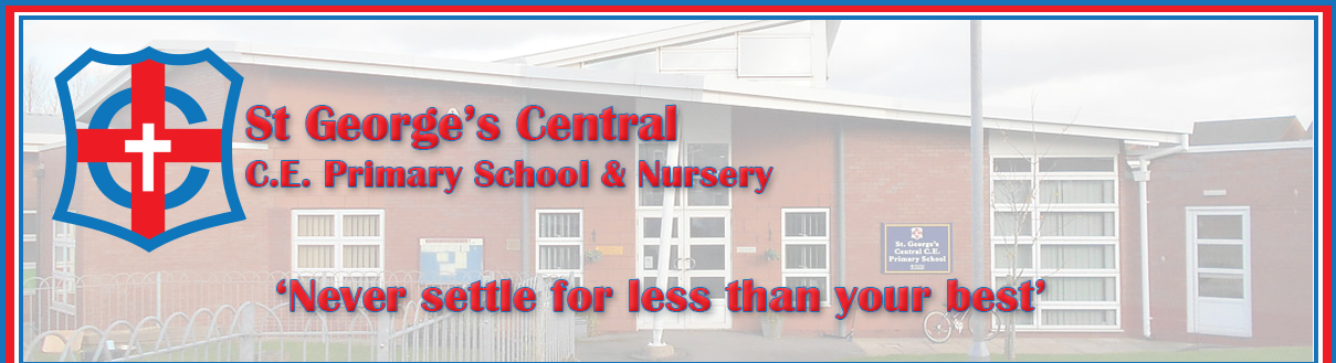 St georges Central C.E. Primary School Tyldesley